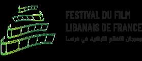 Festival du film libanais de France Logo