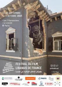 Affiche de la deuxième édition du Festival du Film Libanais de France